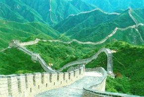 The Great Wall of China - Urban Legend, History of Greatness and Tourism Attraction