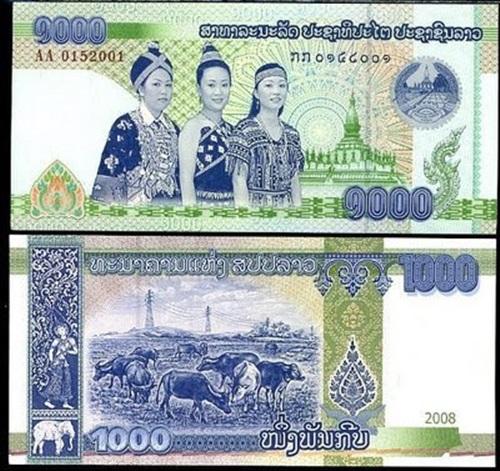 The Advantages and Disadvantages of Laotian Kip