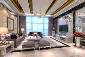 Creative Designing Ideas for your Living Room