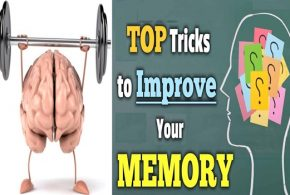 Seven Ways To Boost Your Memory