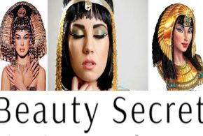 The secrets of the beauty of Ancient Egyptian women