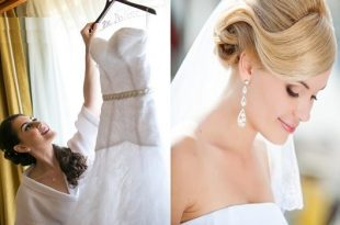 How to be beautiful on your wedding day