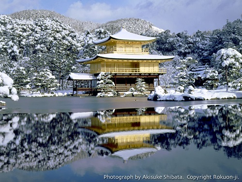 Top 6 Snapshot Spots in Japan   Kinkaku-ji Temple – the Golden Pavilion