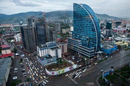 Ulaanbaatar Capital City of Mongolia.docx