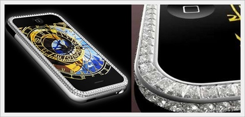 Top Ten Most Expensive Mobile Phone In The World For 2014
