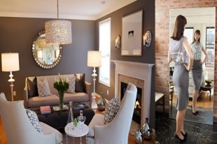 4 Important Things You Should Keep in Mind If You Are Considering Contemporary Decor