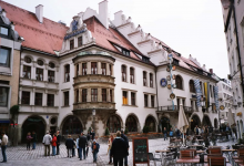 Photo of 10 Things to Do in Munich This Summer